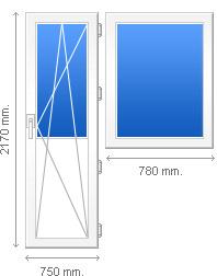 Балконный комплект